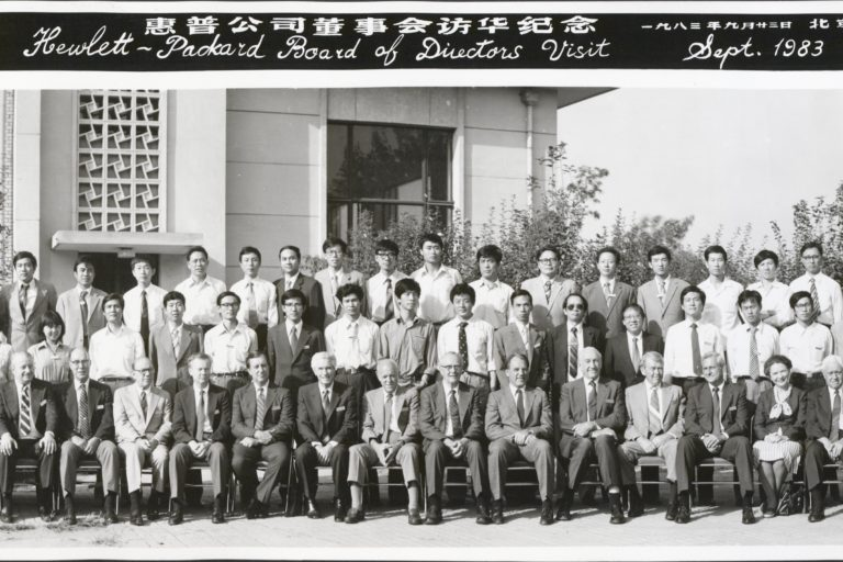 Group photo taken during the Hewlett-Packard Board of Directors' Visit to Beijing in 1963.